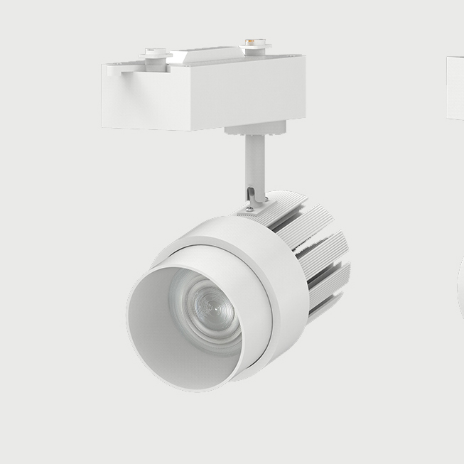 Promotion Zoomable Track Light
