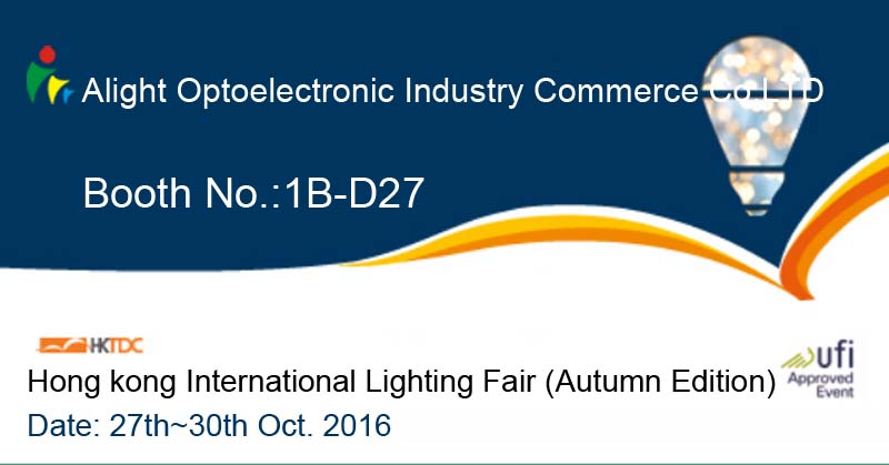 Exhibition Schedule / HK Lighting Fair