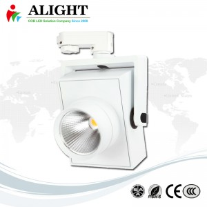 25W / 28W Square LED Track Light