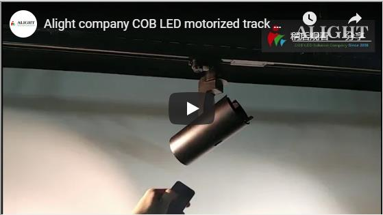 New design product Motorized Track Light