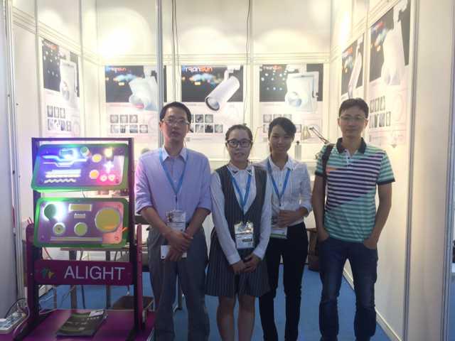 Alight HK Lighting Fair