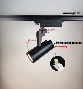 Motorized Track Lights IR Wireless Controlling